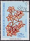 Cotedivoire1984