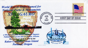 Saguaro2007s