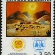 Cactus-Bolivia 1999