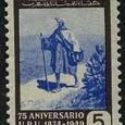 Cactus-Spanish Morocco 1950