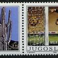 Cactus-Yugoslavia 1986