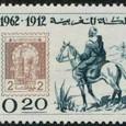 Agave 1962