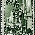 Agave 1947
