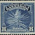 Yucca elephantipes 1938