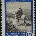 Agave 1950