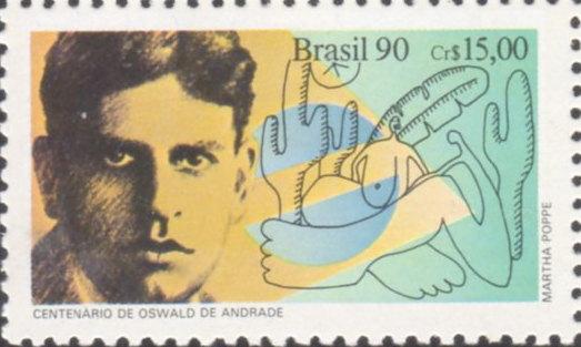 Andrade1412cocolog