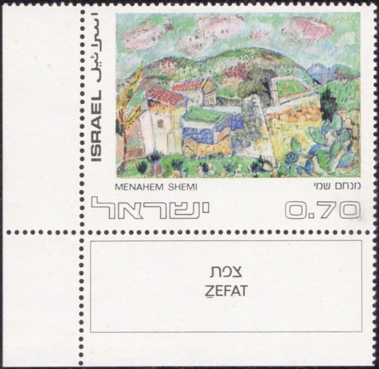 Israel1972