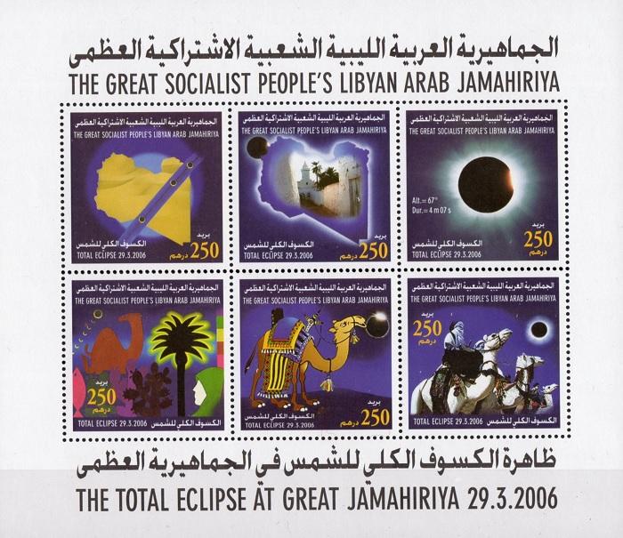 Libia2006s