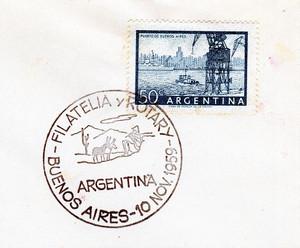 Aruzenchin1959s