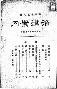 1901cocolog