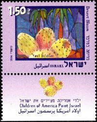 2006israelbloom_2