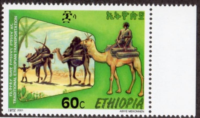 Etiopia2001